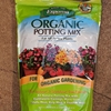Espoma Potting Soil - 16 qt