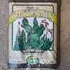 Uni-Grow Cactus Mix - 4 qt  soil